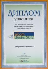 diplom2012