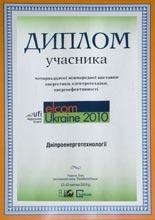 elcom2010